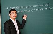四年级《竞赛数学导引》打包课程