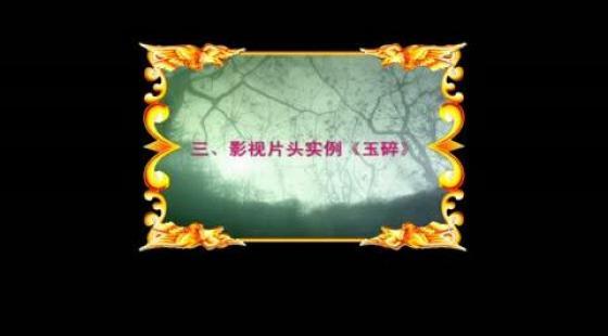 Flash8动画制作技术版