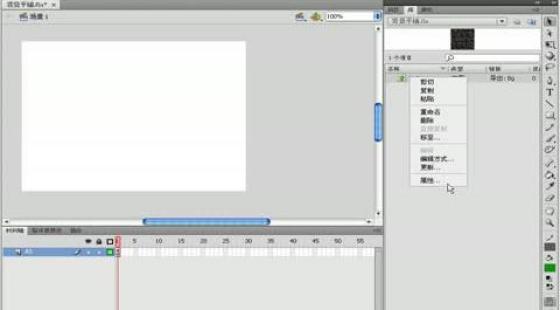 coreldraw图形设计技术教程-flash多媒体教学图片