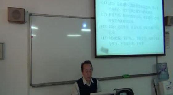 对外汉语综合技能训练与教案设计06