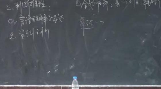 2014年天津公务员考试零基础高分突破考前冲刺免费精编课堂实录