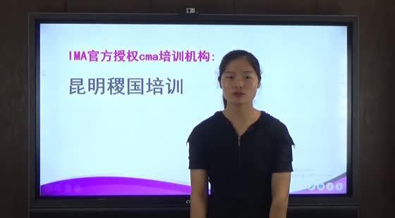 2016年7月cma中国考区高分金奖得主王梅华感言