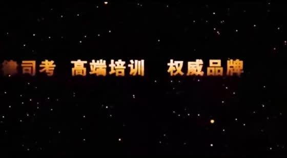 2017年中律司考冲刺班阶段行政法-李佳