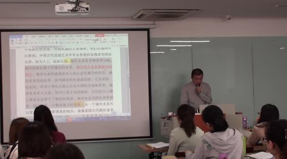 2018年南通国考周末课程名师精讲10.2-10.4张老师-申论