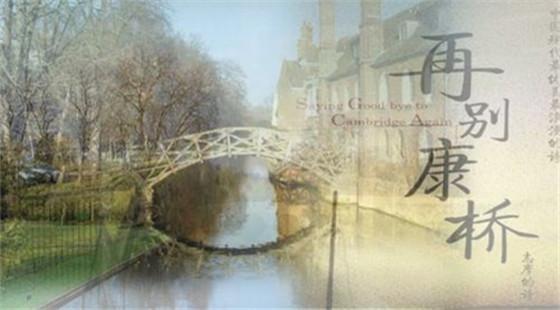 六年级下-中国现当代文学汇总-第七、八课:中国现代文学之诗歌散文篇