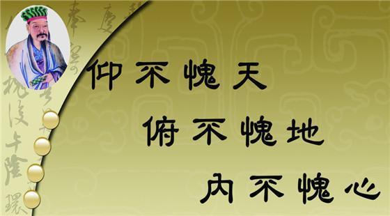 思泉语文三年级下册打包课程