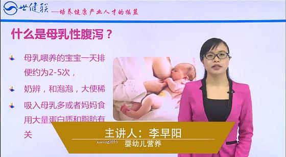 婴幼儿喂养方案