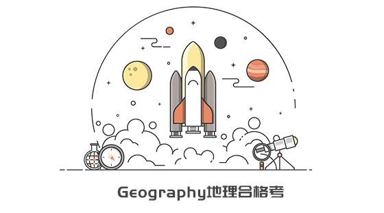 高一地理合格考考前冲刺正式班(第2、3、4次课)