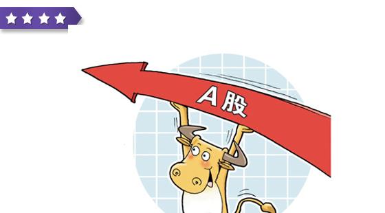 股票投资四星小班课(4-24)-李海欧-股票投资实战班(上)